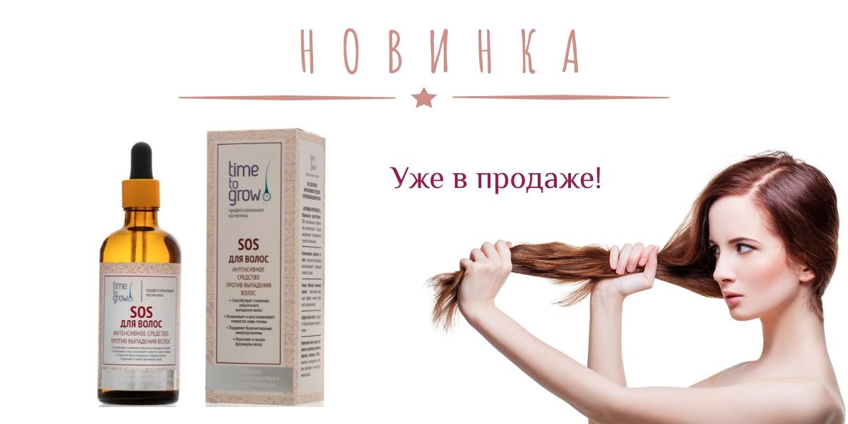 http://hairdoc.ru/image/catalog/slider/dizajnbeznazvanija-6.jpeg