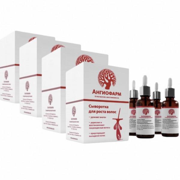 Сыворотка для роста волос «Ангиофарм» 16*30 мл Курс на 5-6 месяцев