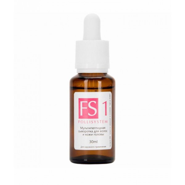 Сыворотка для стимуляции роста волос FS1, FOLLISYSTEM 30ml