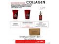 Набор Бьюти бокс Hair collagen